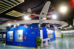 Shenzhen, China: Unmanned Aerial Vehicle Exhibition Royalty Free Stock Image