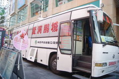Shenzhen, China: vehicle and blood donation activities Stock Photo