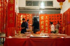 Shenzhen, China: Vendas da loja dos dísticos do festival de mola Imagem de Stock