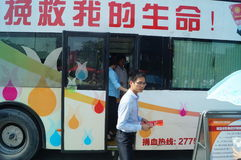 Shenzhen, China: voluntary blood donation activities Stock Photo