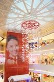 Shenzhen, China: während der Frühlingsfesteinkaufszentrumdekoration Stockfotografie