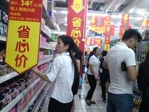 Shenzhen, China: Wal-Mart Fotografía de archivo