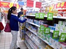 Shenzhen, China: Wal-Mart Fotos de archivo libres de regalías