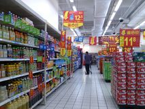 Shenzhen, China: Wal-Mart interior landscape. Wal-Mart interior landscape, display of goods in Shenzhen, China royalty free stock photography