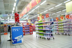 Shenzhen china: wal-mart stores Stock Photo