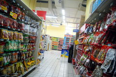 Shenzhen, china: wal-mart supermarket Royalty Free Stock Photography