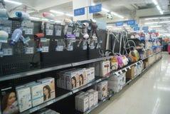 Shenzhen, China: WAL-MART supermarket Stock Photography