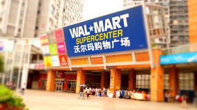 Shenzhen, China: WAL-MART supermarket Stock Photos