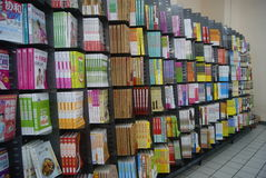 Shenzhen, China: WAL-MART supermarket Royalty Free Stock Image