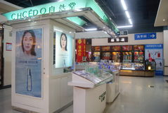 Shenzhen, China: WAL-MART supermarket Stock Photo