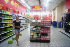 Shenzhen, China: WAL-MART supermarket Royalty Free Stock Photos