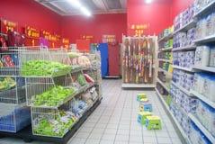 Shenzhen, China: WAL-MART supermarket Stock Image