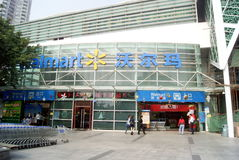 Shenzhen, china: wal-mart supermarket Royalty Free Stock Photos