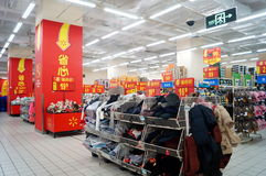 Shenzhen, China: WAL-MART supermarket interior landscape Royalty Free Stock Image