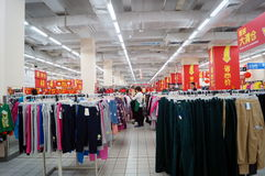 Shenzhen, China: WAL-MART supermarket interior landscape Royalty Free Stock Images