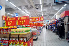 Shenzhen, China: WAL-MART supermarket interior landscape Stock Photo