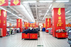 Shenzhen, China: WAL-MART supermarket interior landscape Stock Photography