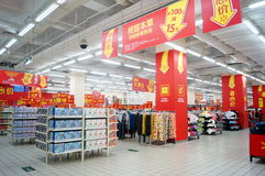 Shenzhen, China: WAL-MART supermarket interior landscape Royalty Free Stock Photo