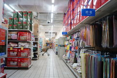 Shenzhen, China: WAL-MART supermarket interior landscape Stock Photos