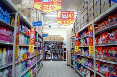 Shenzhen, China: WAL-MART supermarket interior landscape Stock Image