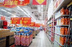 Shenzhen, China: WAL-MART supermarket interior landscape Royalty Free Stock Photos