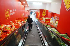 Shenzhen, China: WAL-MART supermarket shopping Royalty Free Stock Photography