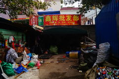 Shenzhen, China: waste acquisition point Stock Image