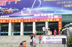 Shenzhen, China: watch the movie with parents and children. Shenzhen Baoan Xixiang cinema, watching a movie in a lot of parents and children. This is a Royalty Free Stock Image
