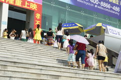 Shenzhen, China: watch the movie with parents and children. Shenzhen Baoan Xixiang cinema, watching a movie in a lot of parents and children. This is a Royalty Free Stock Photos