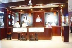 Shenzhen, China: watch sales shop Stock Image