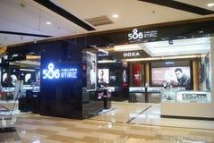 Shenzhen, China: watch shop Royalty Free Stock Photos