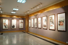 Shenzhen, China: Watercolor Exhibition Stock Image