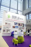 Shenzhen, China: wedding photography services Exhibition Royalty Free Stock Photos