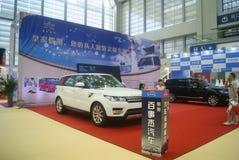 Shenzhen, China: wedding photography services Exhibition Royalty Free Stock Photo