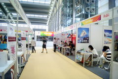 Shenzhen, China: wedding photography services Exhibition Royalty Free Stock Photography