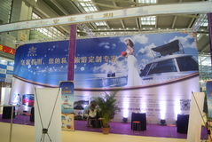 Shenzhen, China: wedding photography services Exhibition Royalty Free Stock Photo