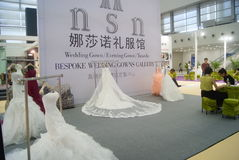 Shenzhen, China: wedding photography services Exhibition Royalty Free Stock Image