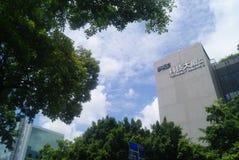 Shenzhen, China: Wetenschap en Technologie de Bouw stock fotografie
