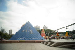Shenzhen, China: window on the world tourist attractions Royalty Free Stock Images