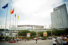 Shenzhen, China: window on the world tourist attractions Royalty Free Stock Photography
