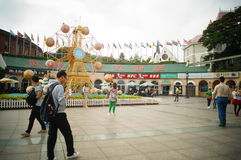 Shenzhen, China: window on the world tourist attractions Stock Photo