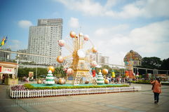 Shenzhen, China: window on the world tourist attractions Stock Photo