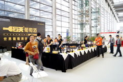 Shenzhen, China: Wine sales Stock Photography