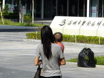 Shenzhen, China: women and children health care hospital Stock Images