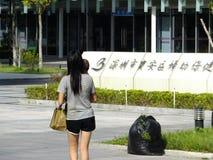 Shenzhen, China: women and children health care hospital Royalty Free Stock Photo