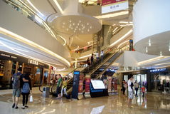 Shenzhen china: xi hui cheng malls indoor landscape Royalty Free Stock Photography