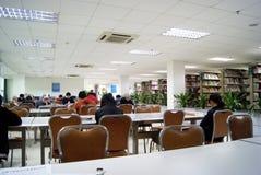 Shenzhen china: xixiang library Stock Photo