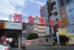 Shenzhen, China: Xixiang passenger station Royalty Free Stock Photos