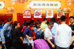 Shenzhen, China: Xixiang temple fair, traditional food tasting Stock Photography