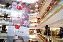 Shenzhen, china: yitian holiday plaza Royalty Free Stock Image